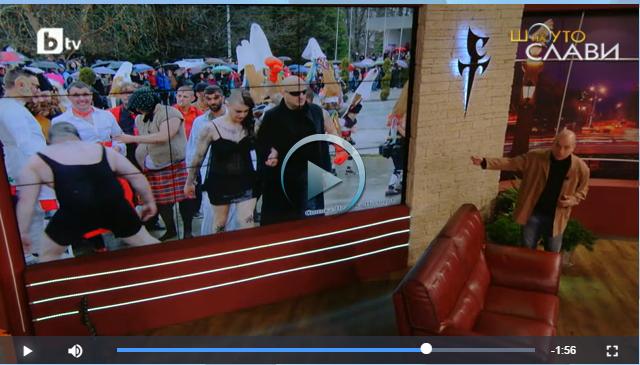 Слави Трифонов видя своя двойник от карнавала в Павел баня Публикувано в Pavelbanya.eu