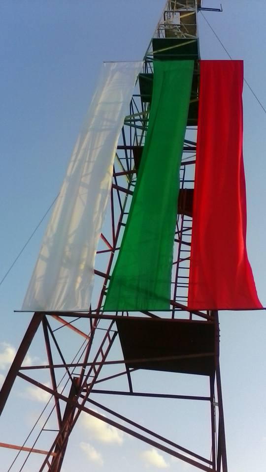 15 метров трибагреник се развява над Павел баня Публикувано в Pavelbanya.eu